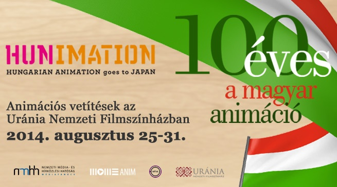 hunimation - szazeves a japan animacio