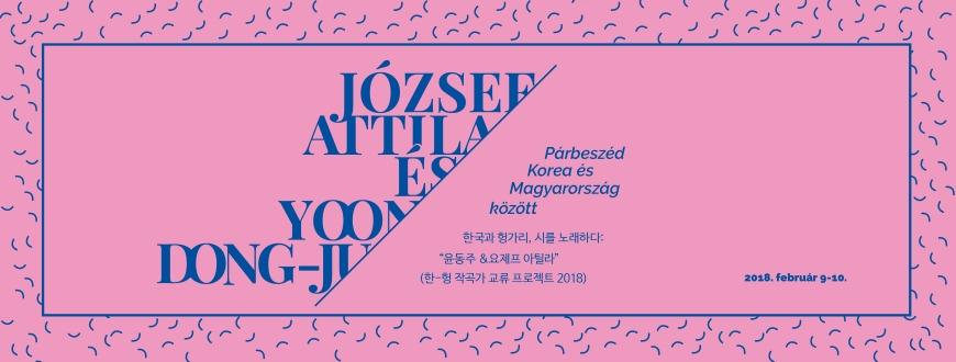 """Képtalálat a következőre: """"Párbeszéd Korea és Magyarország között: Yoon Dong-ju és József Attila"""""""